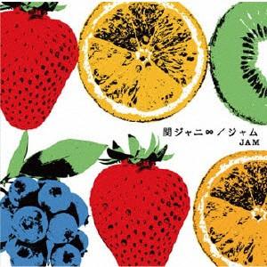 【CD】ジャム(通常盤)/関ジャニ∞ [JACA-5665] カ...