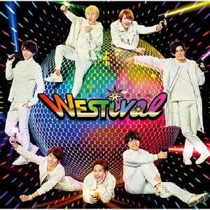 【CD】WESTival(通常盤)/ジャニーズWEST [JECN-51...