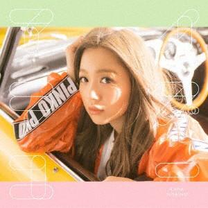 【CD】アイラブユー(初回生産限定盤)(DVD付)/西野...