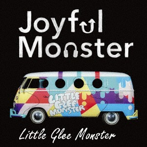 【CD】Joyful Monster/Little Glee Monster [SRCL...