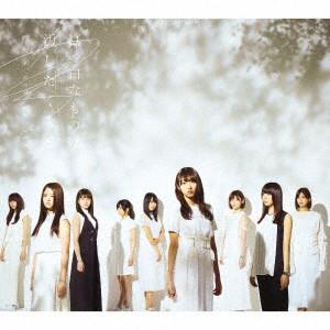 【CD】真っ白なものは汚したくなる(Type-B)(DVD付...