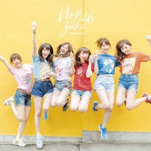 【CD】逃げ水(TYPE-B)(DVD付)/乃木坂46 [SRCL-949...