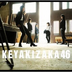 【予約】【CD】風に吹かれても(TYPE-C)(DVD付)/欅...