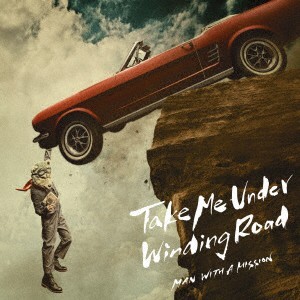 【CD】Take Me Under/Winding Road(初回生産限定...
