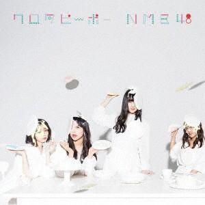 【予約】【CD】ワロタピーポー(Type-A)(DVD付)/NM...