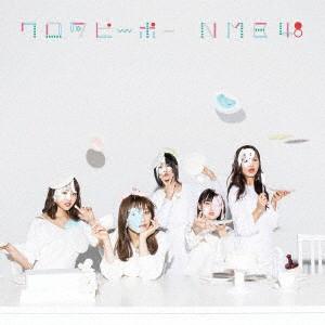 【予約】【CD】ワロタピーポー(Type-C)(DVD付)/NM...