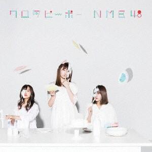 【予約】【CD】ワロタピーポー(Type-D)(DVD付)/NM...