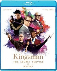 【Blu-ray】キングスマン(Blu-ray Disc)/コリン・...