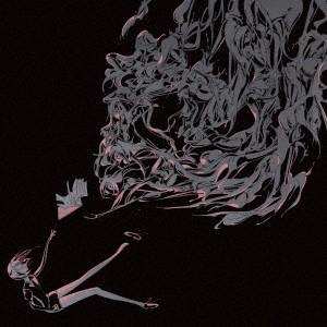 【CD】TVアニメ「宝石の国」エンディングテーマ「...