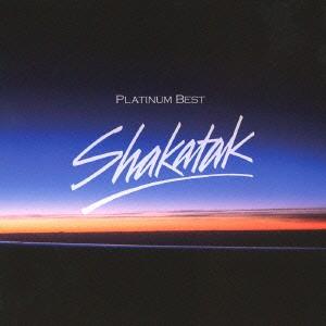 【CD】プラチナム・ベスト シャカタク/シャカタク...