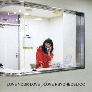 【予約】【CD】LOVE YOUR LOVE(初回限定盤)/LOVE ...