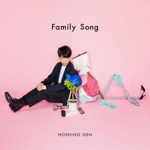 【CD】Family Song(初回限定盤)(DVD付)/星野源 [V...