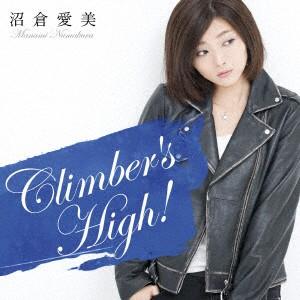 【CD】Climber's High!(初回限定盤)(DVD付)/沼倉...