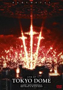 【DVD】LIVE AT TOKYO DOME/BABYMETAL [TFBQ-1818...