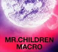 【CD】Mr.Children 2005-2010<macro>/ミスター...