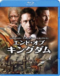 【Blu-ray】エンド・オブ・キングダム(Blu-ray Di...