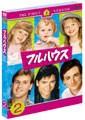 【DVD】フルハウス<ファースト>セット2 (DISC4...