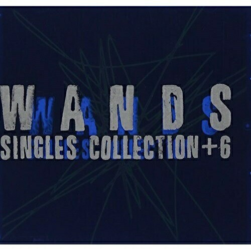 【CD】SINGLES COLLECTION +6/WANDS [JBCJ-1006] ...