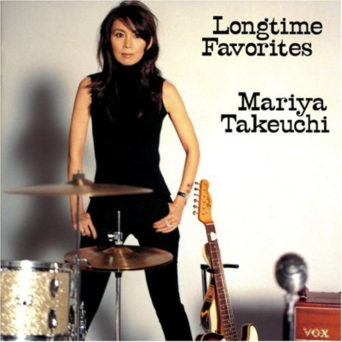【CD】Longtime Favorites/竹内まりや [WPCL-1004...