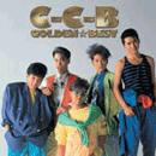 【CD】ゴールデン☆ベスト C-C-Bシングル全曲集/C...