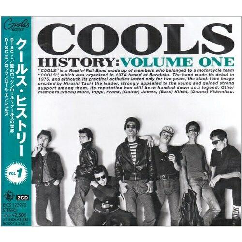 【CD】クールス・ヒストリー VOL.1/COOLS [KICS-1...