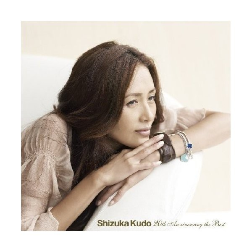 【CD】工藤静香ベスト〜20TH ANNIVERSARY〜/工藤...