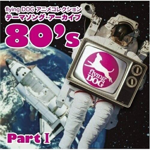 【CD】flying DOG コレクション テーマソング・ア...