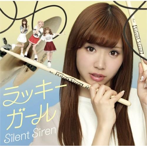 【CD】ラッキーガール(初回生産限定ひなんちゅ盤)...