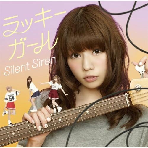 【CD】ラッキーガール(初回生産限定あいにゃん盤)...