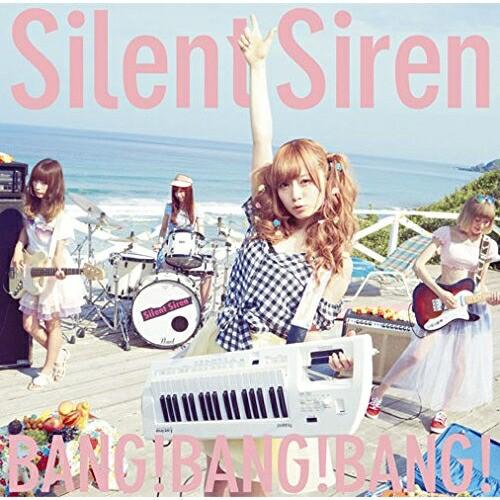 【CD】BANG!BANG!BANG!(初回生産限定ゆかるん盤)/...