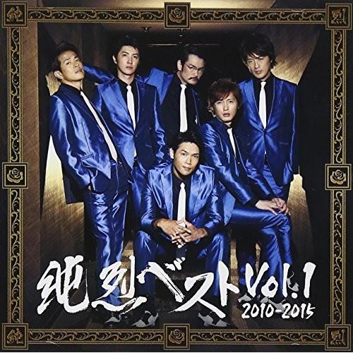 【CD】純烈ベスト Vol.1 2010-2015/純烈 [CRCN-20...