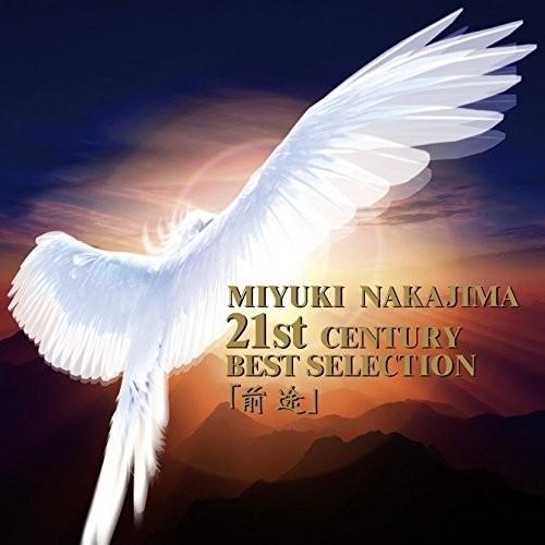 【CD】中島みゆき・21世紀ベストセレクション『前...