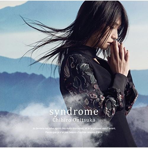 【CD】シンドローム(通常盤)/鬼束ちひろ [VICL-64...