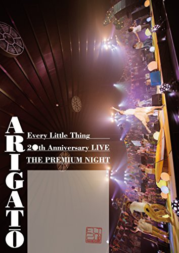 【DVD】Every Little Thing 20th Anniversary LIV...