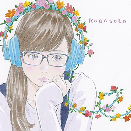 【CD】これくしょん(通常盤)/コバソロ [VPCC-8196...