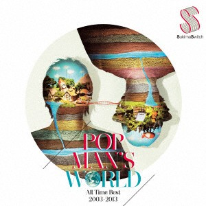 【CD】POPMAN'S WORLD〜All Time Best 2003-2013...