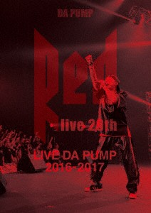 "【DVD】LIVE DA PUMP 2016-2017""RED〜live 20th..."
