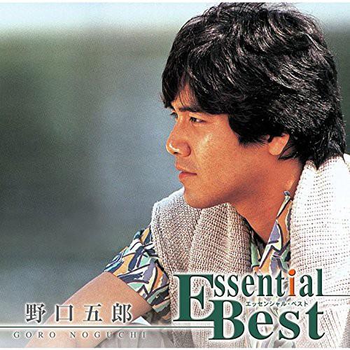 【CD】エッセンシャル・ベスト 1200 野口五郎/野...
