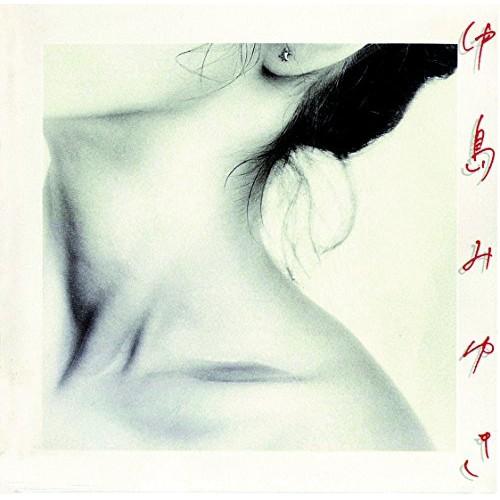 【CD】中島みゆき(リマスター)/中島みゆき [YCCW-...