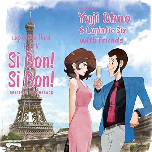 【CD】ルパン三世 PART5 オリジナル・サウンドト...