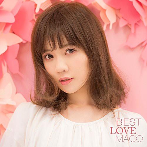 【CD】BEST LOVE MACO(通常盤)/MACO [UICV-1096] ...