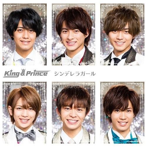 【CD】シンデレラガール(通常盤)/King & Prince [...