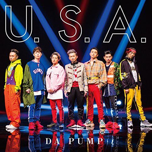 【CD】U.S.A.(初回生産限定盤A)(DVD付)/DA PUMP [...