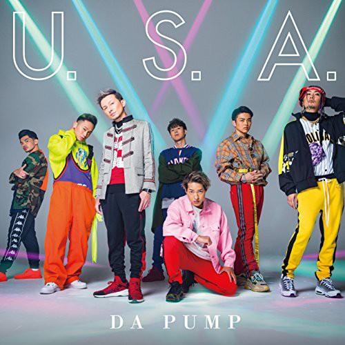 【CD】U.S.A.(初回生産限定盤B)(DVD付)/DA PUMP [...