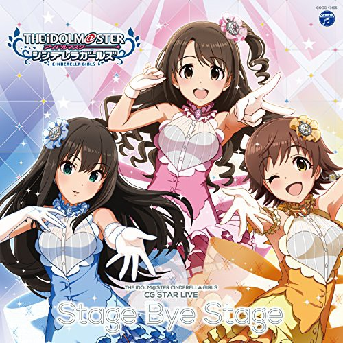 【CD】THE IDOLM@STER CINDERELLA GIRLS CG STAR ...