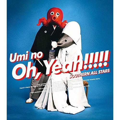 【CD】海のOh,Yeah!!(完全生産限定盤)/サザンオー...