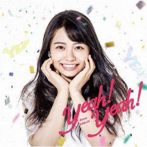 【CD】Yeah!Yeah!(初回生産限定盤)(Blu-ray Disc...