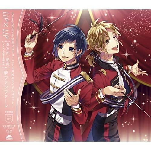 【CD】夢ファンファーレ(Type RED)/LIP × LIP [S...