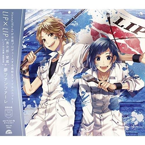 【予約要確認】【CD】夢ファンファーレ(Type BLUE...