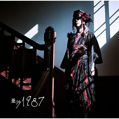【予約】【CD】1987(初回限定盤)(DVD付)/亜沙 [QW...